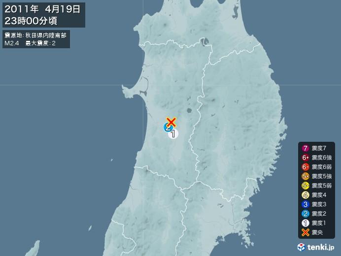 地震情報(2011年04月19日23時00分発生)