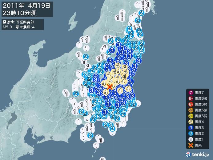 地震情報(2011年04月19日23時10分発生)
