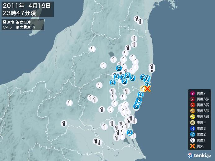 地震情報(2011年04月19日23時47分発生)