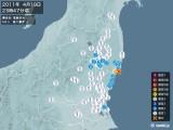 2011年04月19日23時47分頃発生した地震
