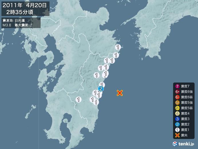 地震情報(2011年04月20日02時35分発生)