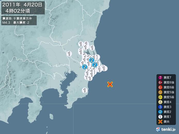 地震情報(2011年04月20日04時02分発生)