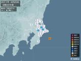 2011年04月20日04時02分頃発生した地震