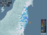 2011年04月20日04時29分頃発生した地震