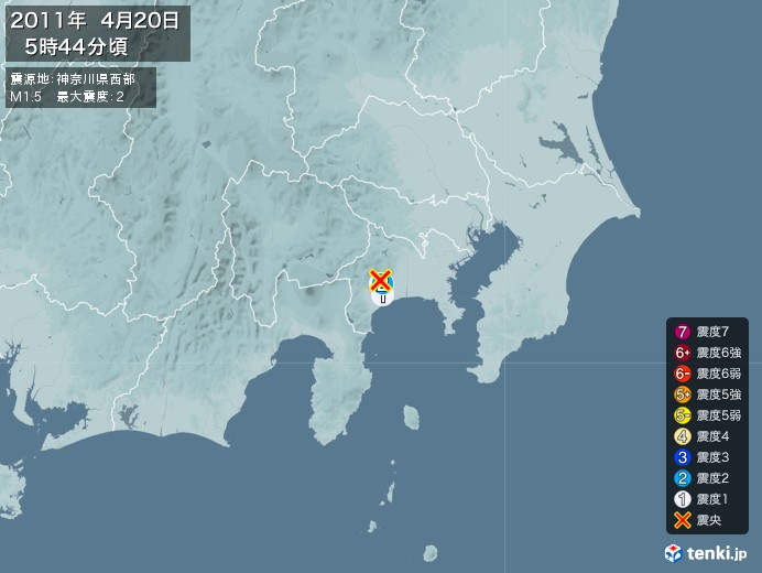 地震情報(2011年04月20日05時44分発生)
