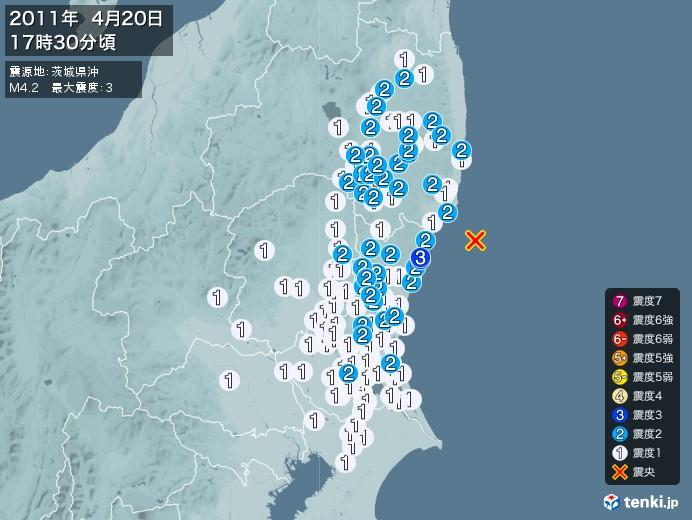 地震情報(2011年04月20日17時30分発生)