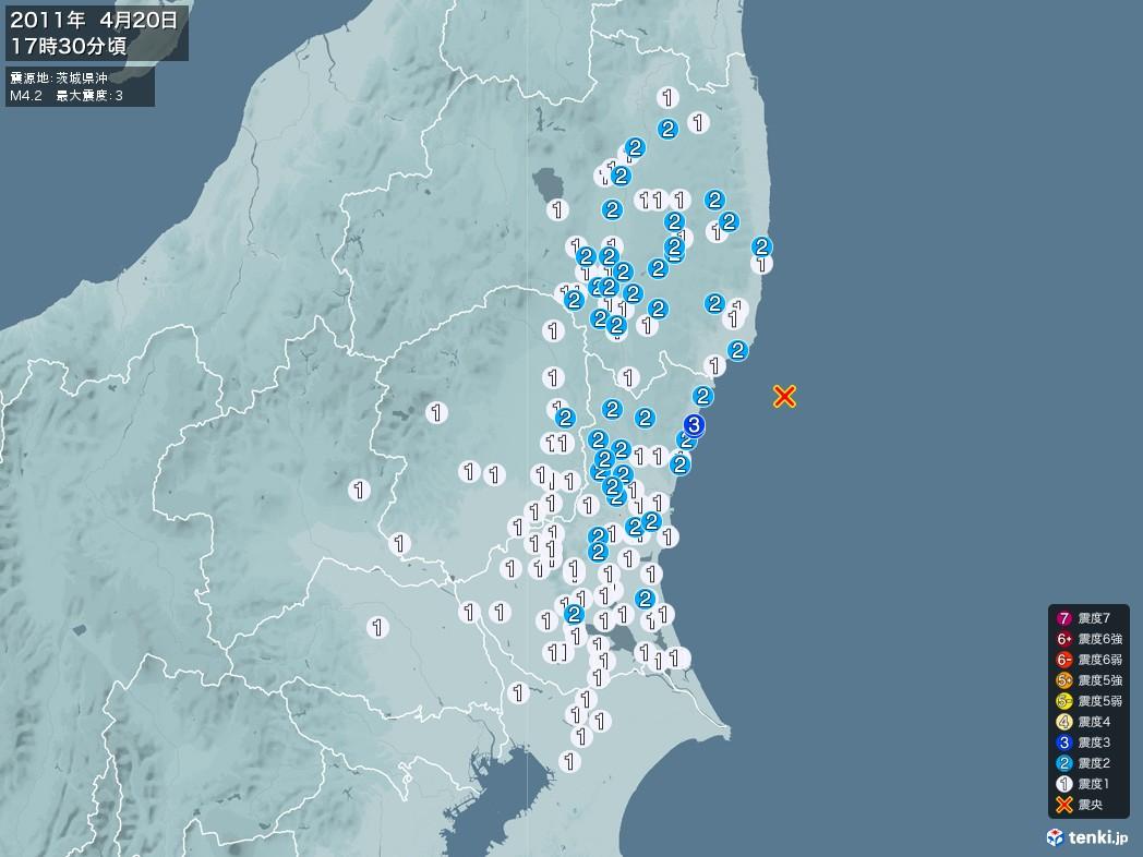 地震情報 2011年04月20日 17時30分頃発生 最大震度:3 震源地:茨城県沖(拡大画像)