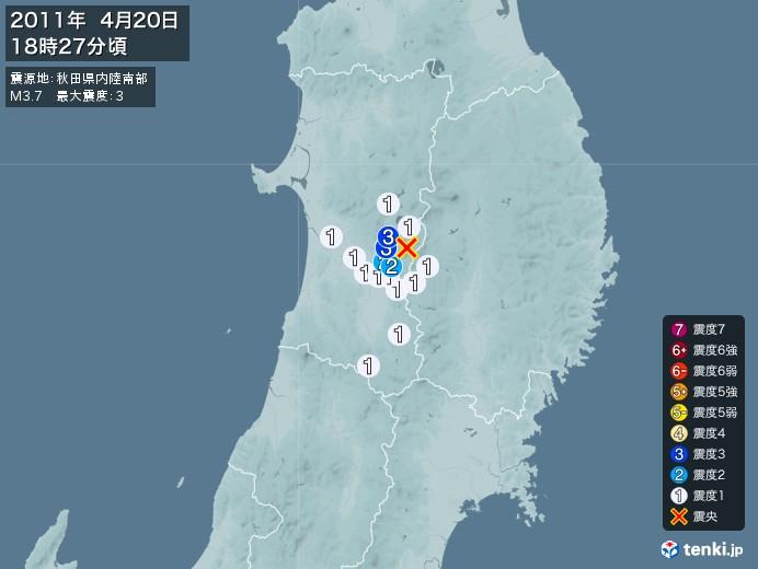 地震情報(2011年04月20日18時27分発生)