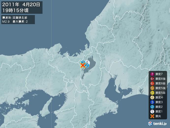 地震情報(2011年04月20日19時15分発生)