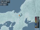 2011年04月20日19時15分頃発生した地震