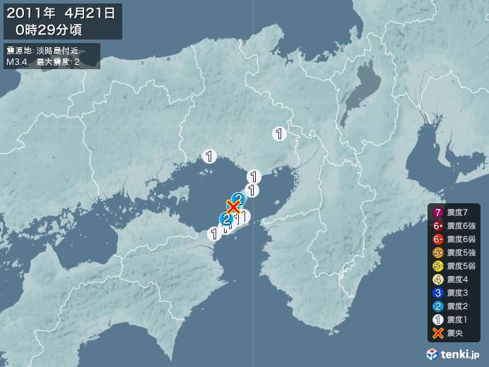 地震情報(2011年04月21日00時29分発生)