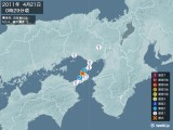 2011年04月21日00時29分頃発生した地震