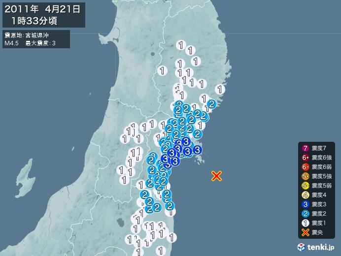 地震情報(2011年04月21日01時33分発生)