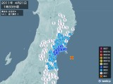 2011年04月21日01時33分頃発生した地震