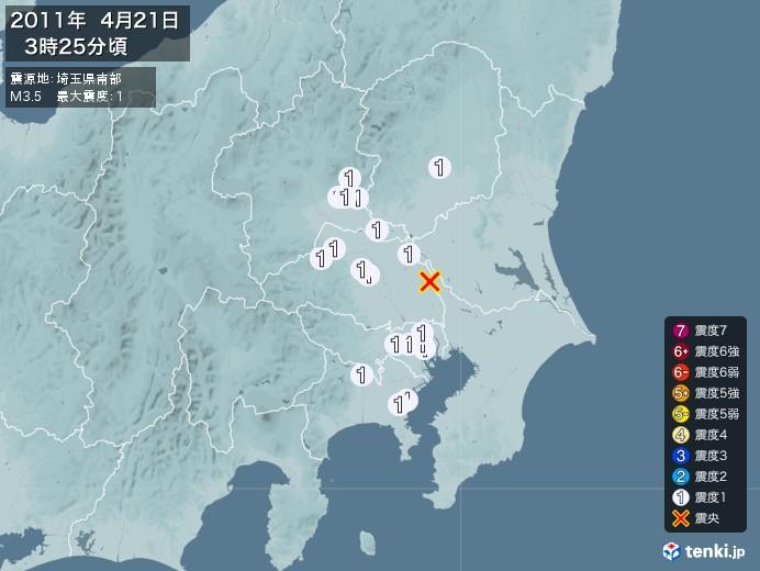 地震情報(2011年04月21日03時25分発生)