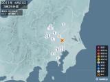 2011年04月21日03時25分頃発生した地震