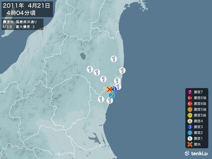 地震情報(2011年04月21日04時04分発生)