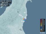 2011年04月21日04時04分頃発生した地震