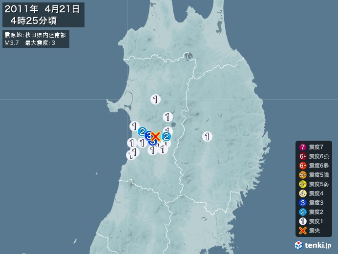 地震情報(2011年04月21日04時25分発生)