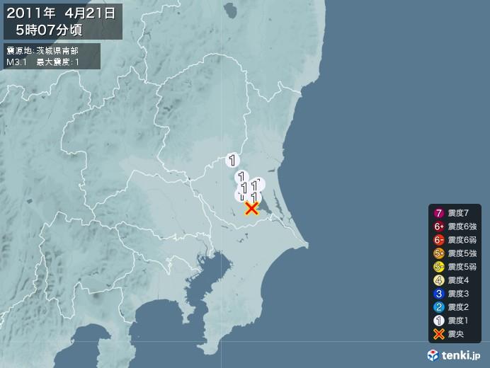 地震情報(2011年04月21日05時07分発生)