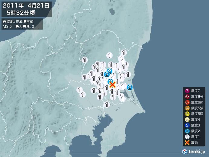 地震情報(2011年04月21日05時32分発生)