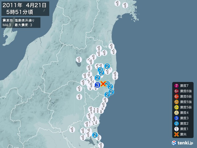 地震情報(2011年04月21日05時51分発生)
