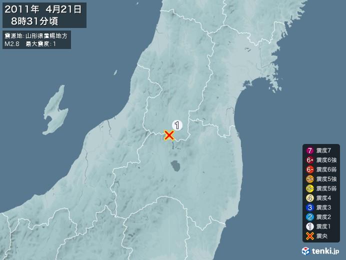 地震情報(2011年04月21日08時31分発生)