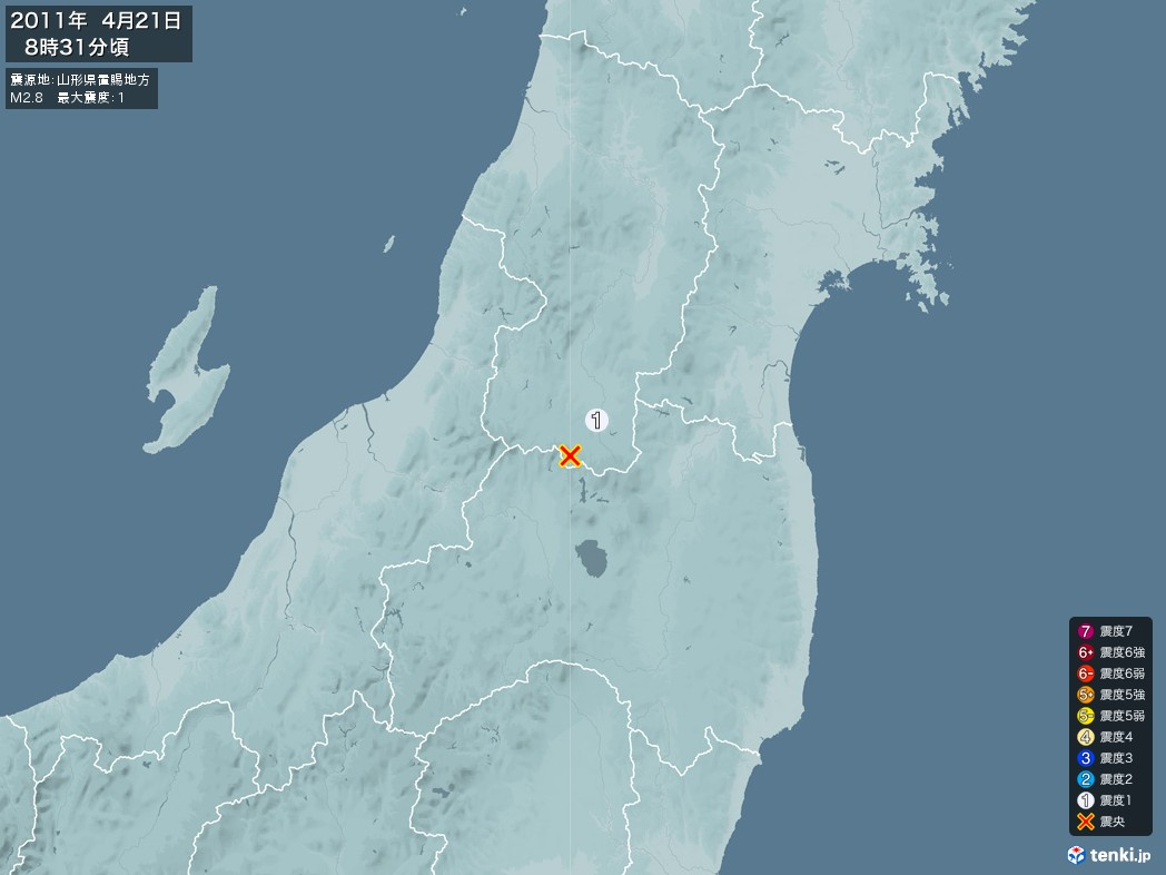 地震情報 2011年04月21日 08時31分頃発生 最大震度:1 震源地:山形県置賜地方(拡大画像)