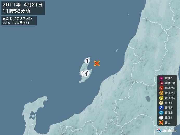 地震情報(2011年04月21日11時58分発生)