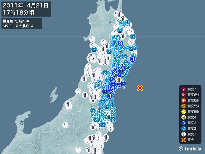 地震情報(2011年04月21日17時18分発生)