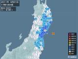 2011年04月21日17時18分頃発生した地震