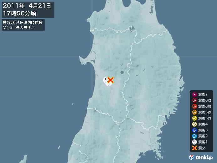 地震情報(2011年04月21日17時50分発生)