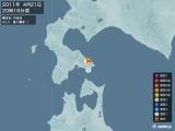 2011年04月21日20時16分頃発生した地震