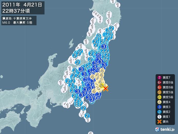 地震情報(2011年04月21日22時37分発生)