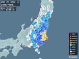 2011年04月21日22時37分頃発生した地震