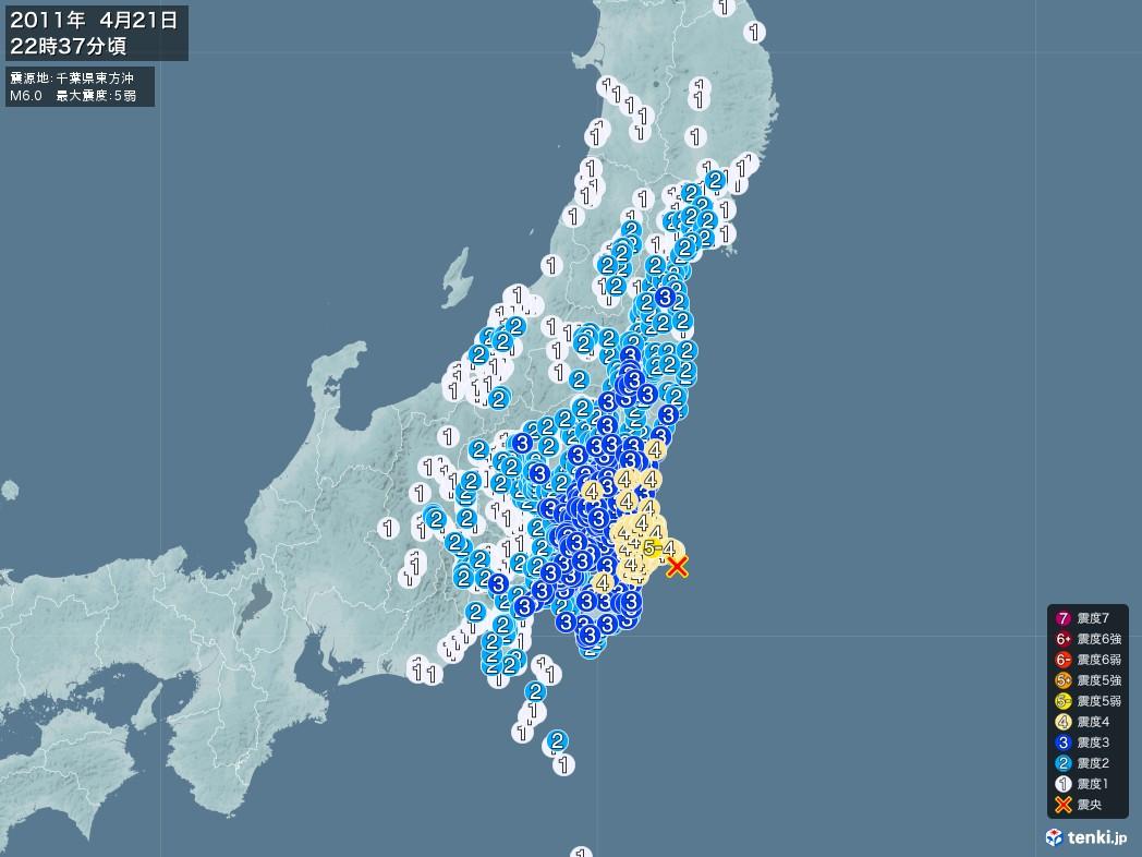 レーダー 甲府 天気 雨雲