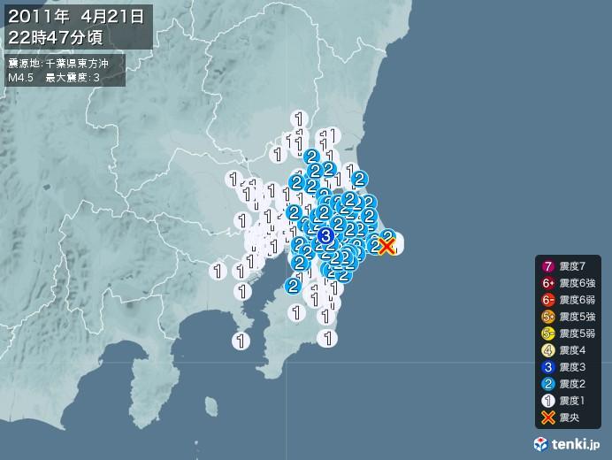 地震情報(2011年04月21日22時47分発生)