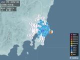 2011年04月21日22時47分頃発生した地震