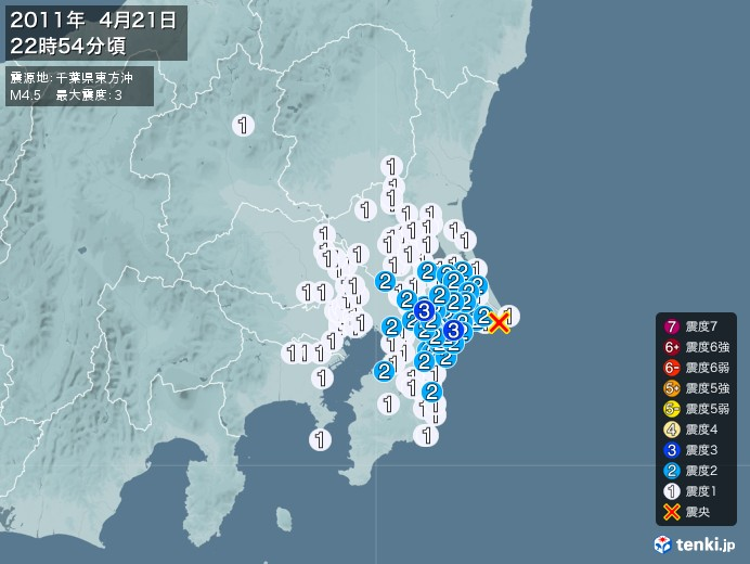 地震情報(2011年04月21日22時54分発生)