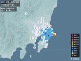 2011年04月21日22時54分頃発生した地震
