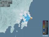 2011年04月22日00時06分頃発生した地震