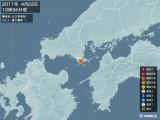 2011年04月22日10時34分頃発生した地震