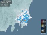 2011年04月22日15時35分頃発生した地震