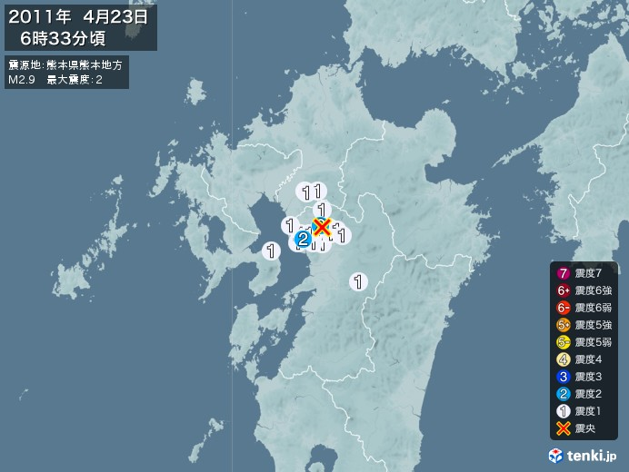 地震情報(2011年04月23日06時33分発生)