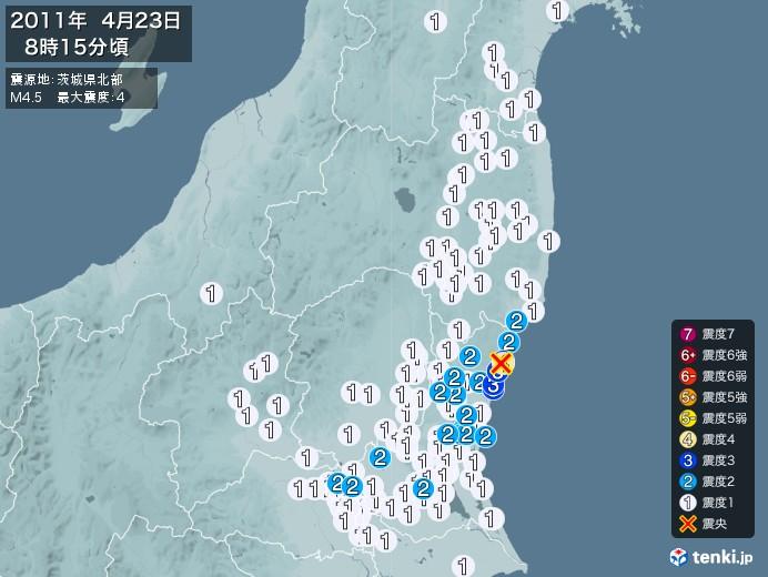 地震情報(2011年04月23日08時15分発生)