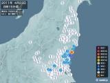 2011年04月23日08時15分頃発生した地震