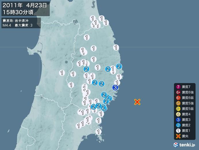 地震情報(2011年04月23日15時30分発生)