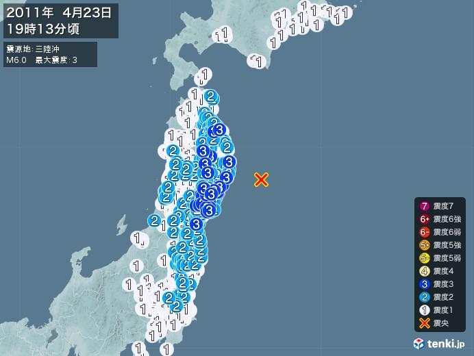 地震情報(2011年04月23日19時13分発生)