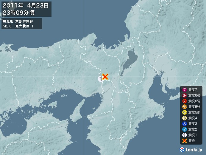 地震情報(2011年04月23日23時09分発生)