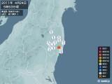2011年04月24日05時53分頃発生した地震